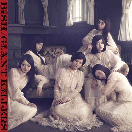 BiSH GiANT KiLLERS Cover CD DVD