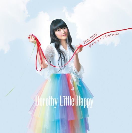 Dorothy Little Happy For You Cover Type A