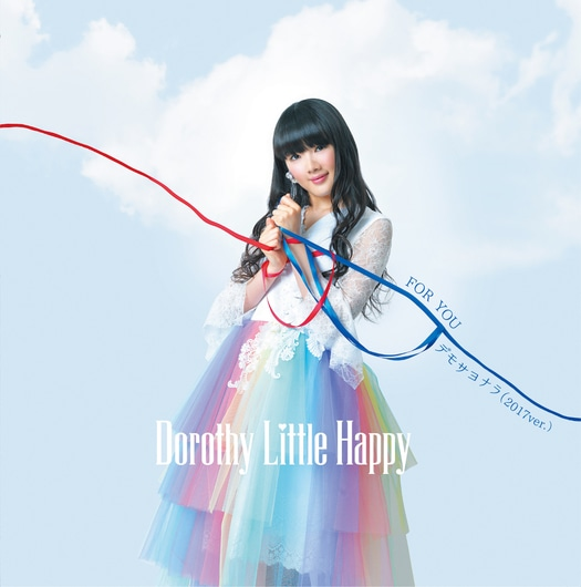Dorothy Little Happy For You Cover Type B