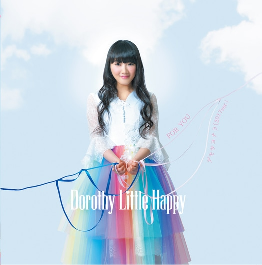 Dorothy Little Happy For You Cover Type C