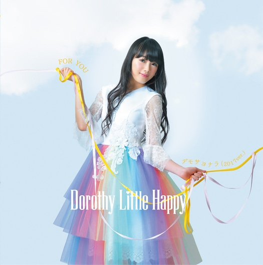 Dorothy Little Happy For You Cover Type D