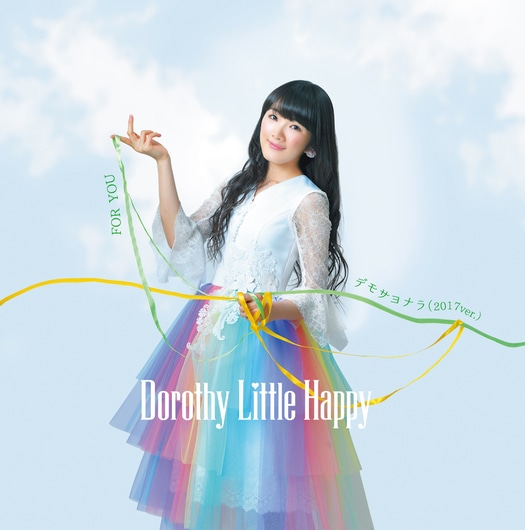 Dorothy Little Happy For You Cover Type E