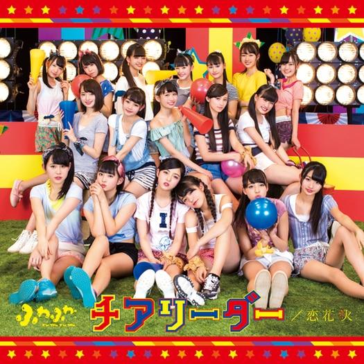 Fuwa Fuwa Koi Hanabi Cheerleader Cover CD Bluray