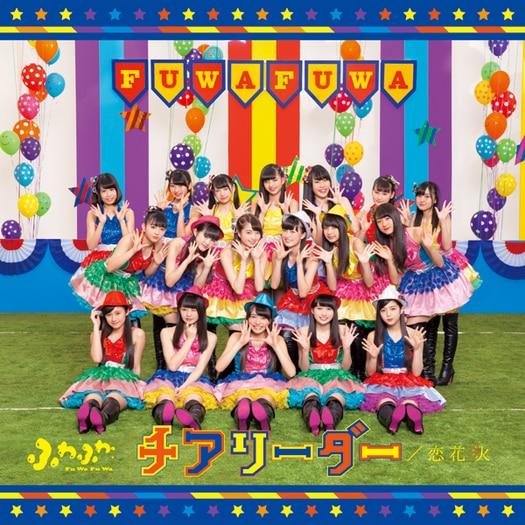 Fuwa Fuwa Koi Hanabi Cheerleader Cover CD VR