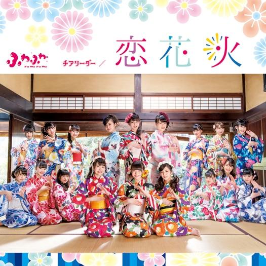 Fuwa Fuwa Koi Hanabi Cheerleader Cover CD DVD