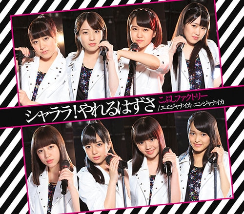 Kobushi Factory Shalala Ninja Cover Regular A