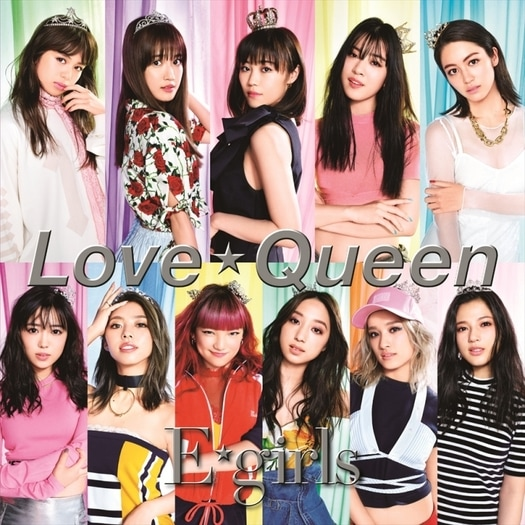 E-girls Love Queen Cover CD
