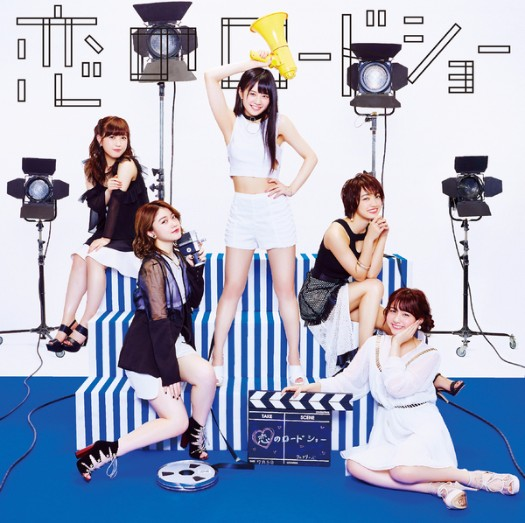 Fairies Koi no Roadshow Cover CD DVD