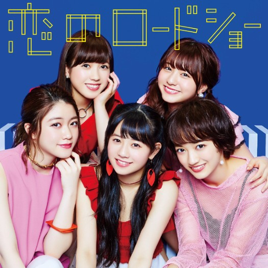 Fairies Koi no Roadshow Cover CD