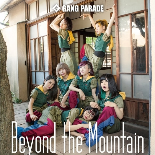 GANG PARADE Beyond the Mountain Cover Type A
