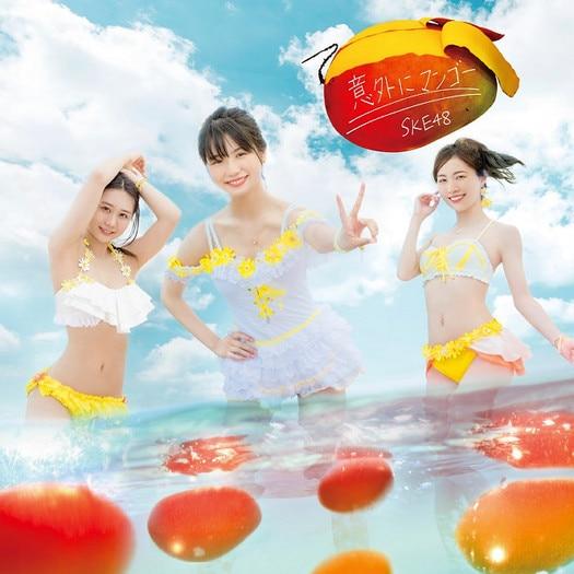 SKE48 Igai ni Mango Cover Limited A