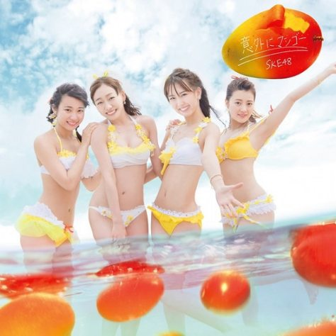 SKE48 Igai ni Mango Cover Limited B