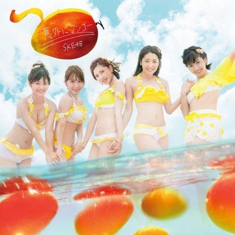 SKE48 Igai ni Mango Cover Limited C