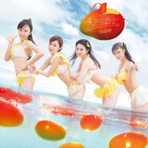 SKE48 Igai ni Mango Cover Limited D