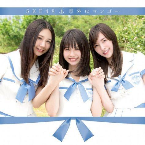 SKE48 Igai ni Mango Cover Regular A