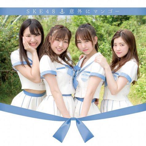 SKE48 Igai ni Mango Cover Regular B