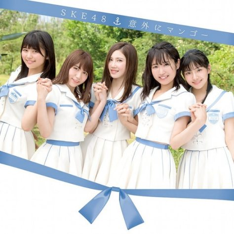 SKE48 Igai ni Mango Cover Regular C