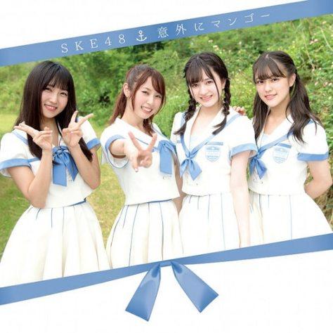 SKE48 Igai ni Mango Cover Regular D