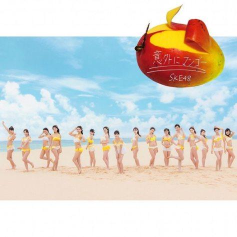 SKE48 Igai ni Mango Cover Theater