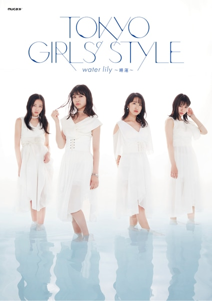 Tokyo Girls Style water lily Cover Music Card