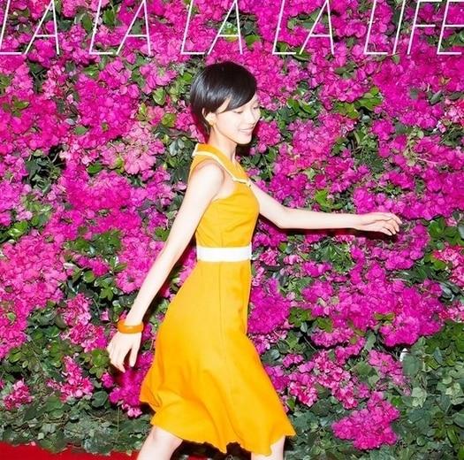 Yumemiru Adolescence La la la la Life Cover Limited B
