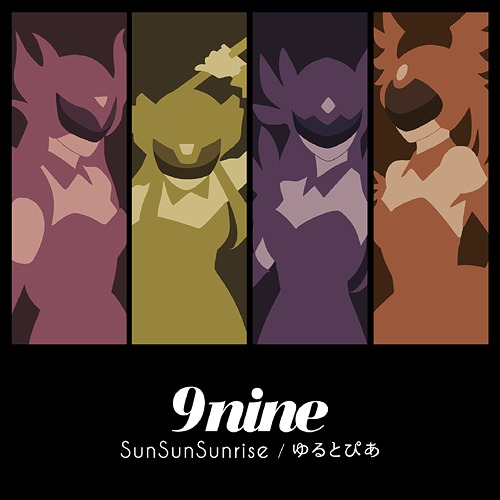 9nine Sunsunsunrise Cover Limited Illustration Edition