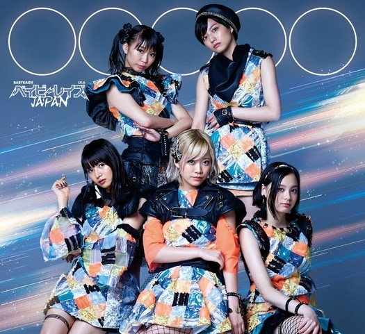 Babyraids JAPAN Maru Cover Limited A