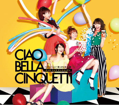 Ciao Bella Cinquetti High Tension Wadachi Cover Type A