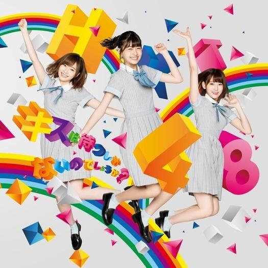 HKT48 Kiss wa Matsushikanai no Deshou ka Cover Theater