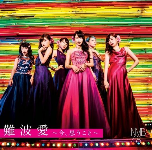 NMB48 3rd Album Namba Ai Ima Omoukoto Cover Limited M