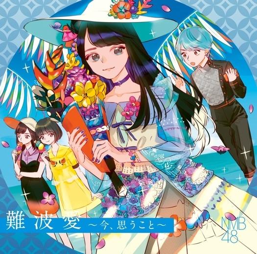 NMB48 3rd Album Namba Ai Ima Omoukoto Cover Theater