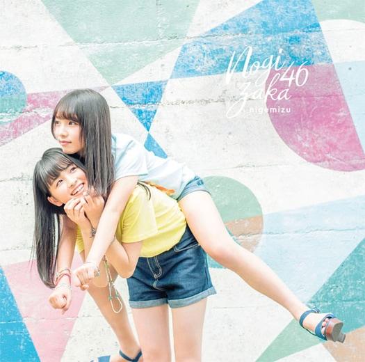 Nogizaka46 Nigemizu Cover Type A