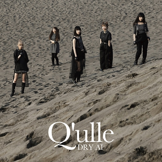 Q'ulle DRY AI Cover CDDVD