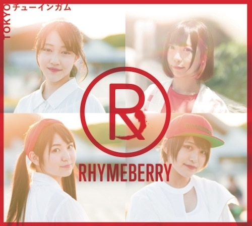 Rhymeberry Tokyo Chewing Gum Cover Limited