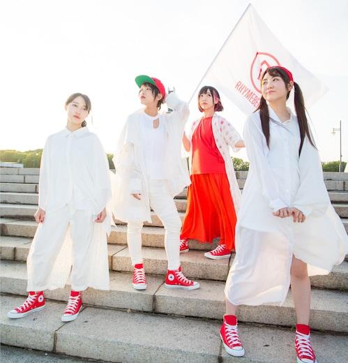 Rhymeberry Tokyo Chewing Gum