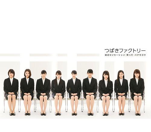 Tsubaki Factory Shuukatsu Sensation Cover Regular A