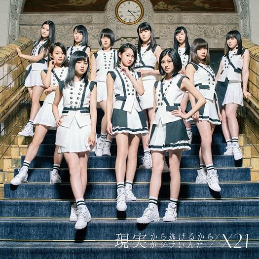 X21 Genjitsu Kara Nigeru Kara Genjitsu ga Tsurainda Cover CD VR