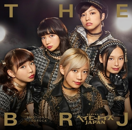 babyraids japan the brj cover limited