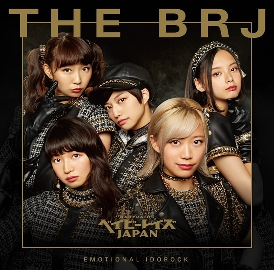 babyraids japan the brj cover regular