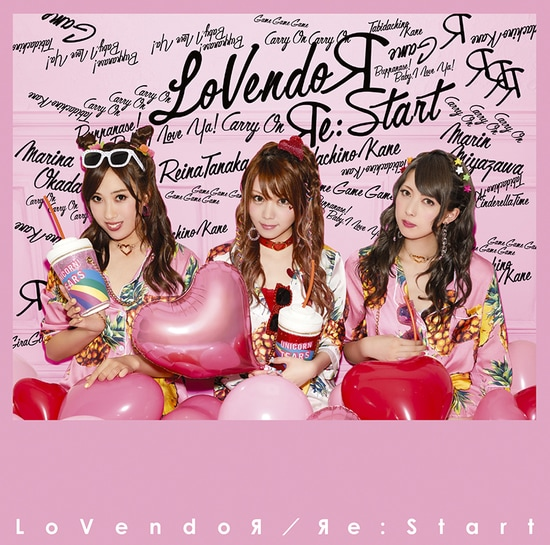 lovendor restart cover