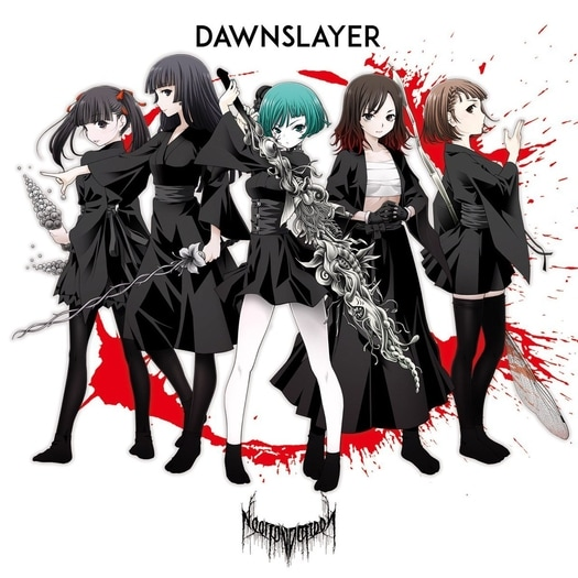 necronomidol dawnslayer cover type a