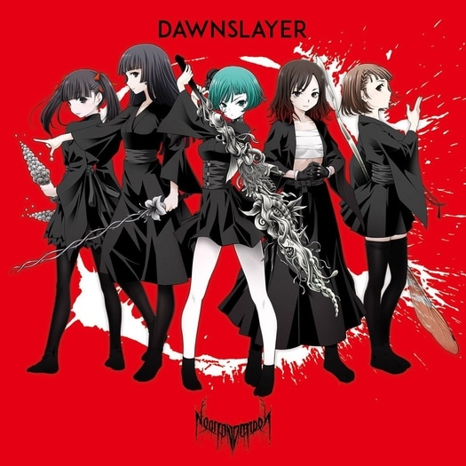 necronomidol dawnslayer cover type b