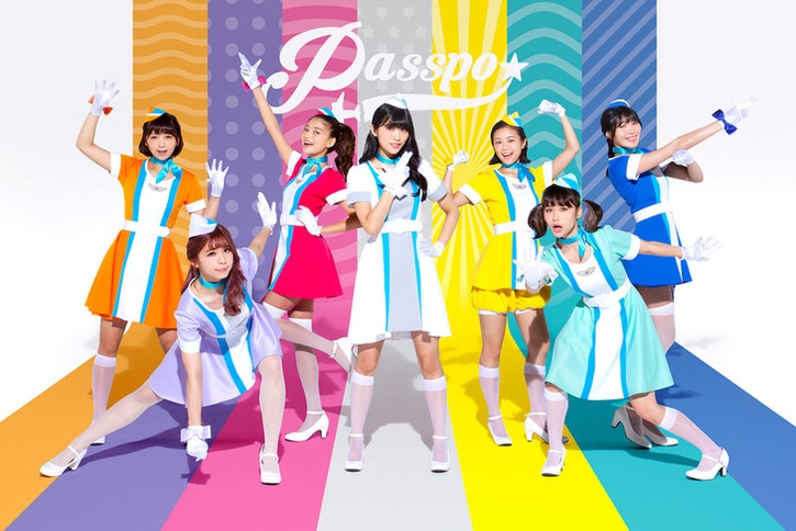 passpo stand up girls