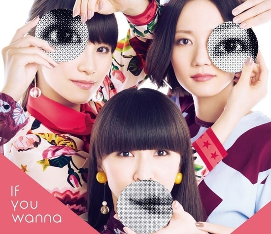 Perfume If You Wanna Cover Regular CD DVD