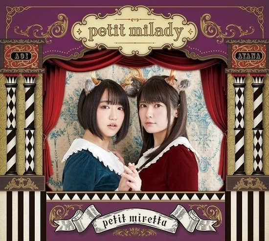 petit milady miretta cover limited a