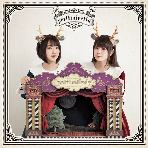 petit milady miretta cover regular