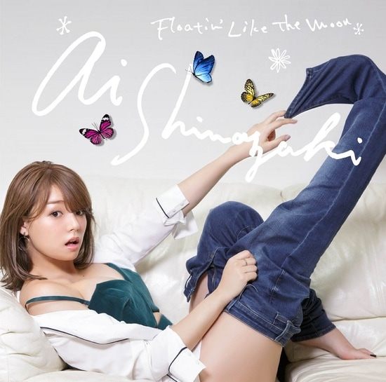 Shinozaki Ai Floatin' Like The Moon Cover Regular