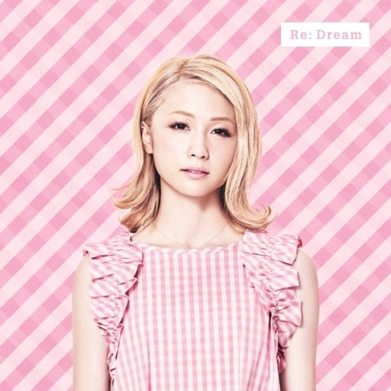 dream ami re: dream cover cd dvd