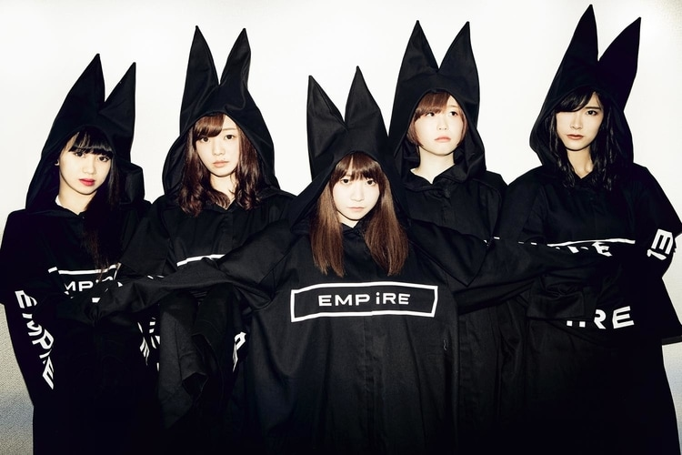 empire idol group