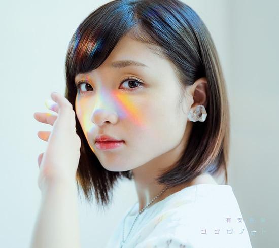 momoka-ariyasu-kokoro-oto-bmomoka ariyasu kokoro no oto album cover limited b